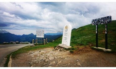 THE MYTHIC ROAD – Col d'Aubisque